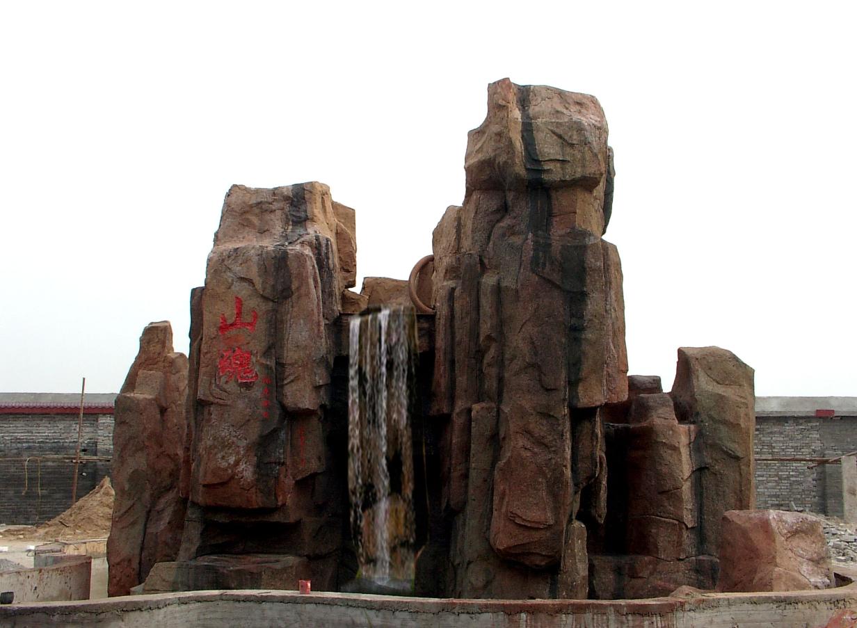 塑石假山建造所用的材料有哪些