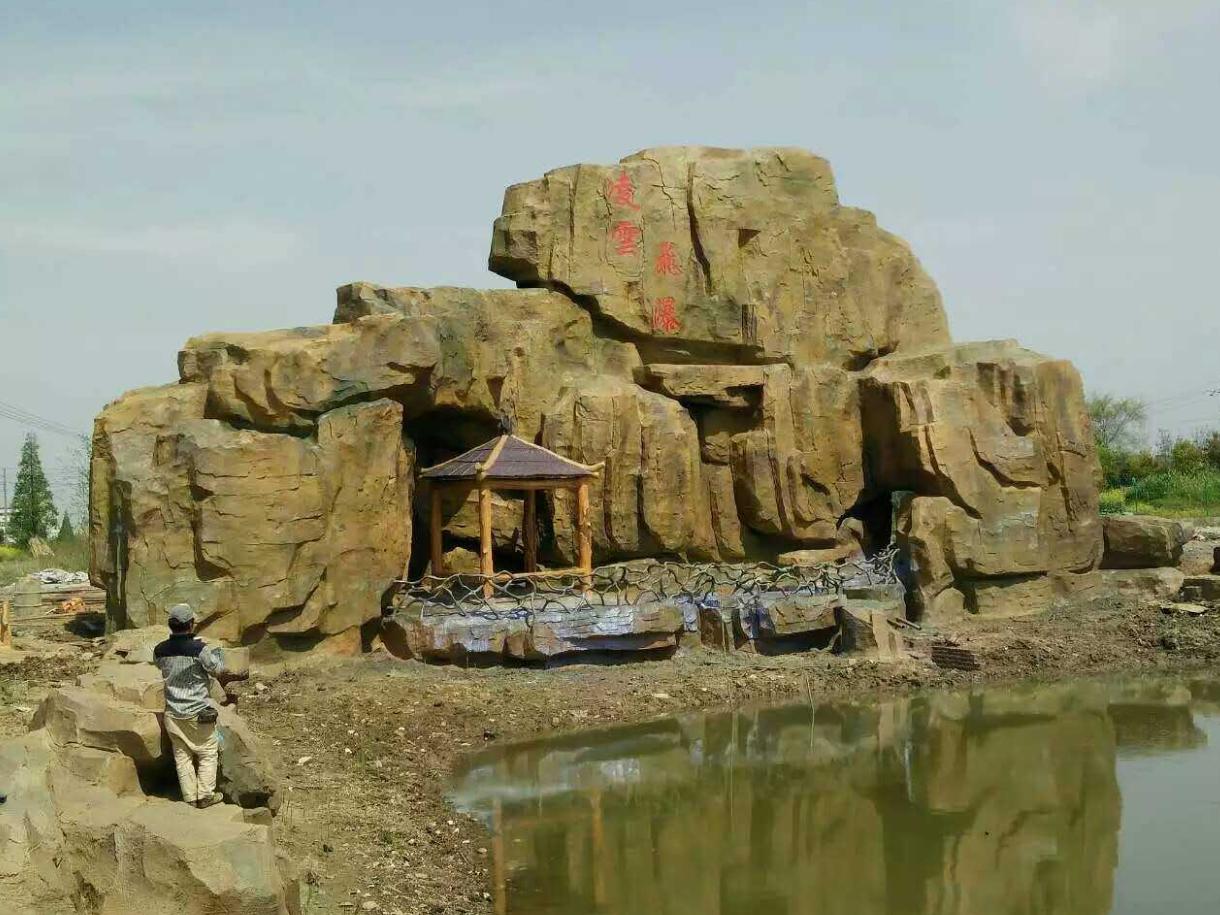 塑石假山哪家有