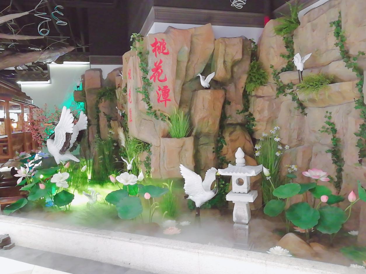 塑石溶洞假山设计