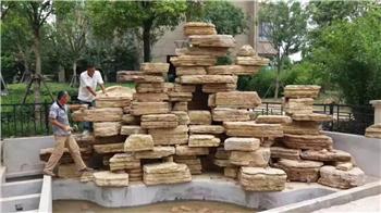 塑石-假山水泥树